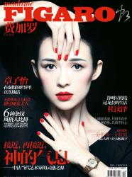 Чжан Цзыи на обложках журналов