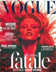 Лара Стоун для Vogue Paris, март 2014