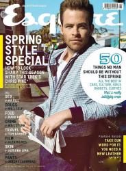 Крис Пайн на обложках журналов