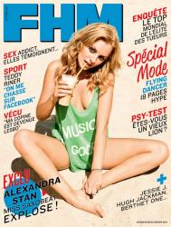 Александра Стан для журнала FHM