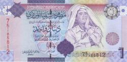Муаммар Каддафи на банкнотах