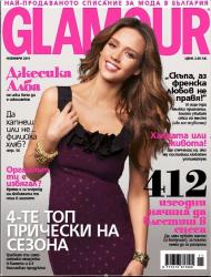 Джессика Альба на обложках журналов