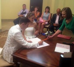 Свадьба Алексея Гаврилова