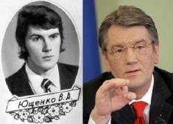 Виктор Ющенко в детстве