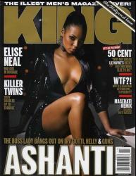 Ашанти в журнале King