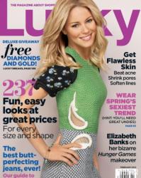 Элизабет Бэнкс в журнале Lucky