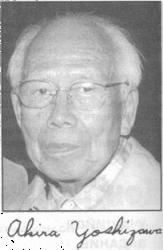 Автограф Акира Ёсидзавы