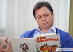 Андрей Леонов в роли Сергея Васнецова