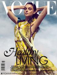 Джессика Стэм в греческом Vogue