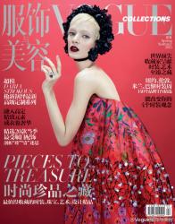 Дарья Строкоус для VOGUE CHINA COLLECTIONS Весна\Лето 2013