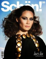 Люси Лью для Schon Magazine, осень 2014