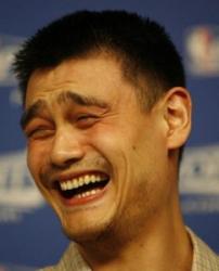 Лицо Яо Мина или история появления F*ck that guy