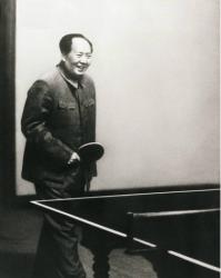 Мао Цзэдун, играющий в пинг-понг