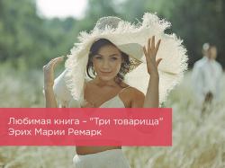 Звездные фишки Марии Яремчук