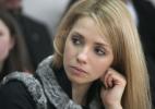 Евгения Тимошенко