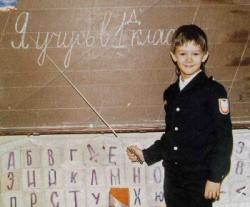 Дмитрий Сычев в детстве