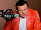 Владимир Соловьев