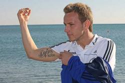 Татуировки Ивана Ракитича