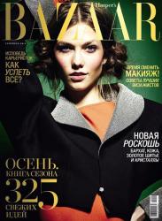 Карли Клосс в Harper's Bazaar Russia