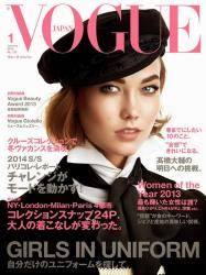 Карли Клосс для Vogue Japan, январь 2014