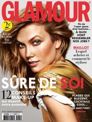 Карли Клосс для Glamour France, июнь 2015