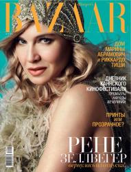 Рене Зельвегер для Harper's Bazaar Russia