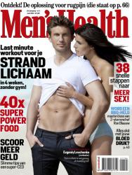 Евгений Левченко в журнале Men's Health