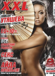 Ляйсан Утяшева для XXL