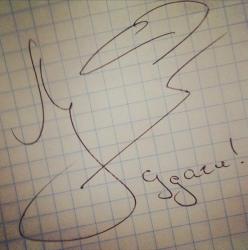 Автограф Ляйсан Утяшевой