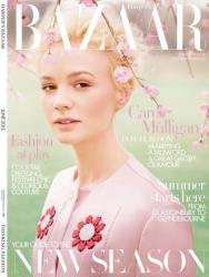 Кэри Маллиган для Harper's Bazaar UK