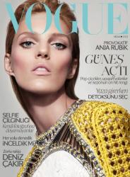 Аня Рубик для весеннего выпуска VOGUE Turkey