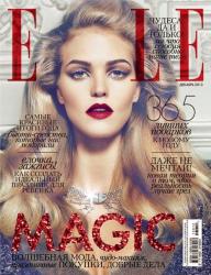 Эрин Хитертон для российского выпуска журнала ELLE, декабрь 2013