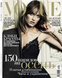 Кармен Педару для Vogue Russia, август 2013