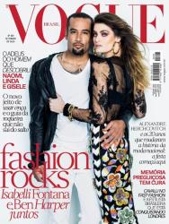 Изабели Фонтана для журнала VOGUE Brazil, сентябрь 2013