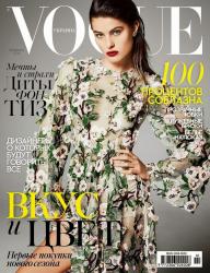 Изабели Фонтана для Vogue Ukraine, февраль 2014