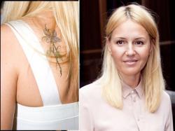 Татуировка Юлии Бордовских