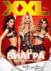 ВИА Гра для XXL, декабрь 2013 / январь 2014