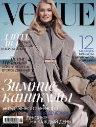 Тони Гаррн для Vogue Ukraine, январь 2014