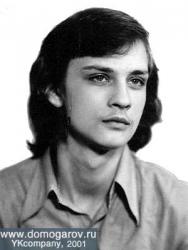 Юность Александра Домогарова