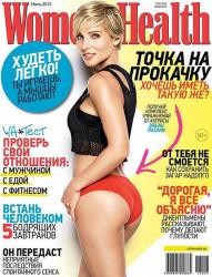 Эльза Патаки на обложках журналов