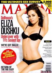 Элиза Душку для журнала Maxim
