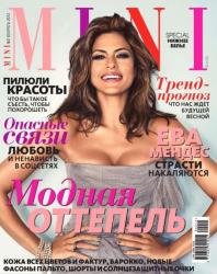 Ева Мендес в новом журнале Mini Russia Magazine