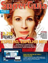 Джулия Робертс на обложках журналов