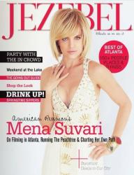 Мена Сувари на обложках журналов