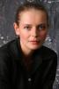 Анна Табанина