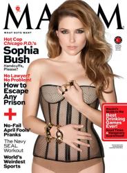 София Буш в фотосессии Марсело Красилкика для журнала Maxim, апрель 2014