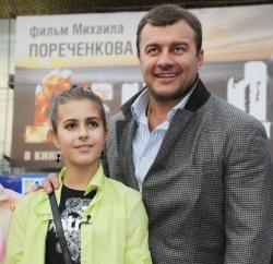 Михаил Пореченков с дочерью Варварой