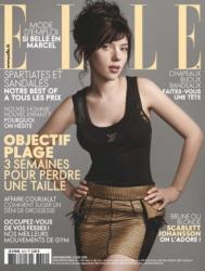 Скарлетт Йоханссон без макияжа во французском Elle