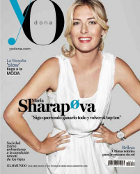 Мария Шарапова на обложках журналов
