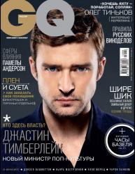 Джастин Тимберлейк для журнала GQ Ru, сентябрь 2013